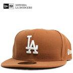 NEWERA / ニューエラ 59FIFTY ロサンゼルス ドジャース ウィート×白メジャー・リーグ マイナー・リーグ キャップ 公式 59FIFTY フィット ヘッドギア アメリカ 帽子 メンズ ファッション