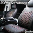 アズール フロントシートカバー 運転席・助手席 コペン L880K AZ08R05 Azur【店頭受取対応商品】
