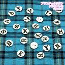 待ってました!シンプルかっこいいアルファベットボタン☆★数量限定★【WEB限定】プラスチック...