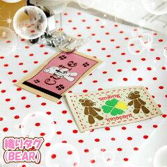 織りタグ(BEAR)