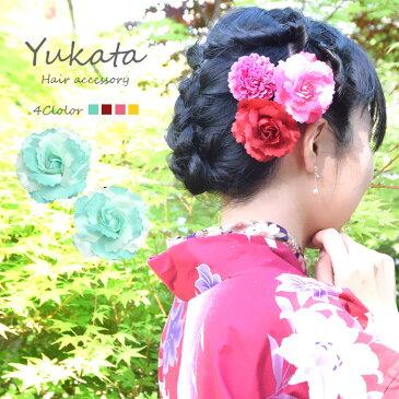 浴衣 髪飾り フラワー ヘアーピン ローズ 2個セット BLAZE ヘアアクセサリー ヘアアクセ レディース パッチンピン パッチンどめ 花 造花 キッズ 子供