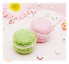 楽天ランキング入賞!グリーンとピンクのカラーがカワイイッ♪羊毛フェルトキットのマカロンが...