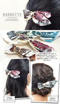 バレッタ スカーフ 柄 メタル サークル BLAZE