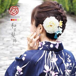 Adorno para el pelo Yukata adulto clip de pico de flor grande Adorno para el pelo con borla BLAZE Accesorios para el cabello Kimono Furisode Flor artificial