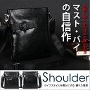 【福袋対象C】MY BAG 耐久性 ショルダーバッグ 柔らか...