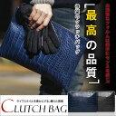 MYBAG セカンドバッグ 上質レザー クロコダイル柄 メンズセカンドバッグ クラッチバッグ 紳士鞄 ブリーフケース 2色選択可 p9562 時間限定特価