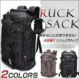 【MY BAG】ボストンバッグ リュックサック ショルダーバッグ 3way 大容量 高級防水ナイロン メンズ 男性 通勤 通勤 出張 旅行鞄 カバン 自転車鞄かばん 1040 ブラック黒 コーヒー 2色選択可