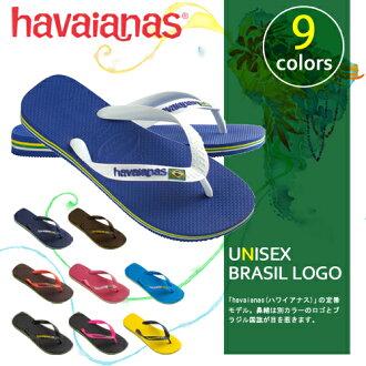 哈瓦那人字拖翻轉哈瓦那人字拖人字拖巴西標誌 (標誌巴西) 男人和女人的涼鞋