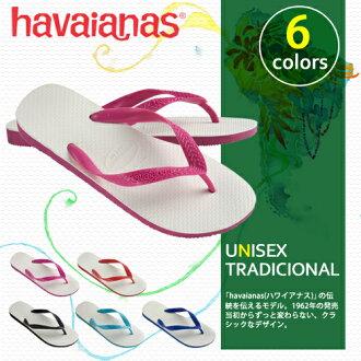 哈瓦那人字拖翻轉哈瓦那人字拖人字拖傳統 (況且) 男人和女人的涼鞋