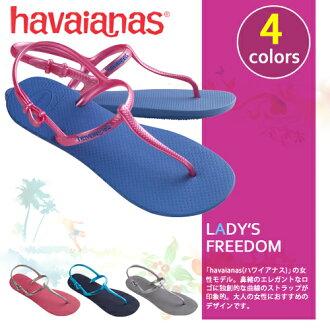 哈瓦那人字拖翻轉哈瓦那人字拖人字拖 (自由) 男女涼鞋