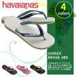 ハワイアナス サンダル ブラジルミックス havaianas BRASIL MIX メンズ レディース キッズ ビーチサンダル