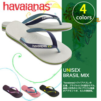 哈瓦那人字拖翻轉哈瓦那人字拖人字拖巴西組合 (混合巴西) 男人和女人的涼鞋