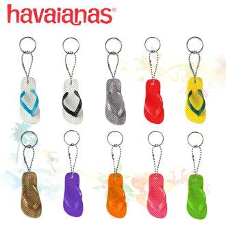 哈瓦那人字拖翻轉哈瓦那人字拖人字拖涼鞋密匙環 (單色 CHAVEIRO) 鑰匙鏈
