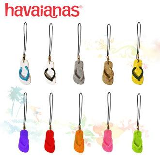 哈瓦那人字拖翻轉哈瓦那人字拖人字拖掛件 (PINGENTE) 鑰匙鏈