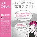 Shichaku_00001