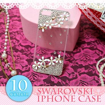 iphone6s/6 iphone6splus iphone6plus iphone5/5s/SE 5c iphone4/4s iphone6 GalaxyS3 S4 S5 スワロフスキー 花 フラワー アイフォンケース スマートフォンケース スマホケース パロディ 香水瓶 iphone5 iphone4 ブランド iPhoneカバー アクセサリー 手帳型 レザー