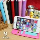 iphone6iphone6plusiphone5/5siphone4/4s�쥶���ײ�������������Ρ��ȷ����ޡ��ȥե��������ޥۥ���������iphone5iphone4�֥��ɥѥ�ǥ�ihone���С�iPhone5iPhone4�����������Ģ��