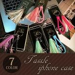 iphone6s/6iphone6plusiphone5/5s���å���ե�����ե��������ޥۥ���������iphone5��������Х��륱�����֥���iPhone���С��ǥ����ȡ�����������ȥ�å�