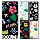 スマホケース スクエア ガラス ハワイアン ホヌ アロハ ハワイ ハイビスカス iphone12 pro MAX……