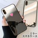 スマホケース ミラー 鏡面 ラウンド ガラス ハート iphone11 iphone11pro iphoneXR iphoneXS i……