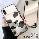 スマホケース ミラー 鏡面 ラウンド ガラス 牛柄 ミルク iphone11 iphone11pro iphoneXR iphon……