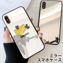 スマホケース ミラー 鏡面 ラウンド チーズ ネズミ 鼠 iphone11 iphone11pro iphoneXR iphone……
