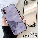 スマホケース ミラー 鏡面 ラウンド サメ 鮫 海の生き物 海 魚 iphone11 iphone11pro iphoneX……