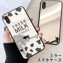 スマホケース ミラー 鏡面 ラウンド 牛乳 ミルク 牛柄 パッケージ風 iphone11 iphone11pro ip……