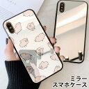 スマホケース ミラー 鏡面 ラウンド ミニブタ 豚 動物 アニマル iphone11 iphone11pro iphoneX……