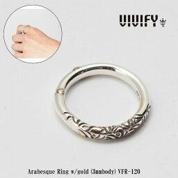 【VIVIFY 正規店】VIVIFY ビビファイ リング 指輪 シルバーArabesque Ring w/gold(3mmbody)