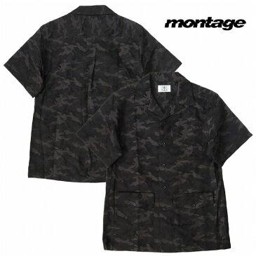 【あす楽対応/再入荷】【montage 正規店】montage モンタージュ キューバシャツ 半袖 迷彩シャツ CUBA SHIRTS