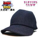 【米国直輸入】メンズ キャップ 大きいサイズ デニム 帽子