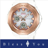 [2016年6月新作]ベビージーBGD-501UM-2JF18,5レディース腕時計TribalPatternMAP