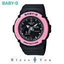 CASIO BABY-G カシオ 腕時計 レディース ベビーG Beach Traveler 2020年3月新作 BGA-270-1AJF 13,5