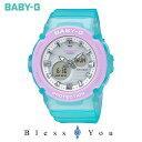 CASIO BABY-G カシオ 腕時計 レディース ベビーG Beach Traveler 2020年3月新作 BGA-270-2AJF 13,5