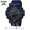 プロトレック モンロ コラボレーションモデル CASIO PRO TREK カシオ 腕時計 メンズ PRW-6600MO-1JR 59,0 限定モデル 2019年7月新作