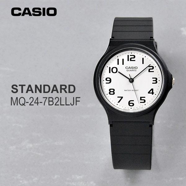 1000円ポッキリレディースメンズ国内正規品カシオMQ-24-7B2LLJF腕時計アナログウォッチCASIO チープカシオプチプ