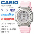 カシオ 腕時計 CASIO ウェーブセプター LWA-M142-4AJF レディース