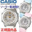 カシオ レディース ソーラー電波時計 ウェーブセプター CASIO LWA-M142 17,0 レディース 腕時計 ソーラー電波時計 ブルー/ピンク/ホワイト