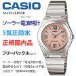 カシオ ウェーブセプター WAVE CEPTOR LWQ-10DJ-4A1JF タフソーラー 電波時計 20,0 女性用3針腕時計