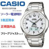 カシオ腕時計CASIOウェーブセプターWVA-M630D-7AJFメンズウォッチ[父の日ギフトプレゼントに]