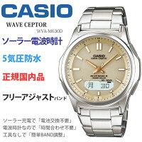[カシオ]CASIO腕時計ウェーブセプターWVA-M630D-9AJFメンズウォッチ新品お取寄せ品