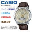 ソーラー電波時計 カシオ メンズウォッチ ウェーブセプター レザーバンド CASIO WVA-M630L-9AJF 20,0 [あす楽]腕時計 国内モデル メーカー保証1年 [父の日 プレゼントに]