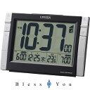 シチズン 置き時計 電波 パルデジットワイドDS 8RZ150-002 新品お取り寄せ 3,5