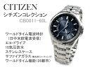 シチズンコレクション メンズ 腕時計 CB0011-69L 50,0 2