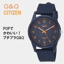 シチズン Q&Q 腕時計 アナログ 防水 ウレタンベルト VS40-012 ネイビー ボーイズサイズ 10気圧防水 メンズ レディース 男女兼用 ネコポス配送