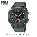 CASIO G-SHOCK カシオ 腕時計 メンズ Gショック 2019年4月新作 カーボンコアガード GA-2000-3AJF 16,0