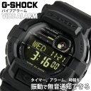 G-SHOCK カシオ 腕時計 メンズ Gショック GD-350-1BJF 13,5 バイブレーショ...