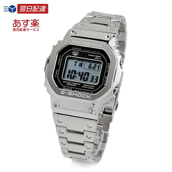 ジーショックカシオGショックCASIOG-SHOCKデジタルソーラー電波時計Bluetoothブルートゥース対応腕時計メンズフル