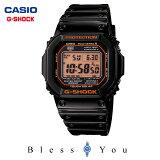 G-SHOCK Gショック ソーラー電波 腕時計 メンズ CASIO カシオ GW-M5610R-1JF 新品お取寄せ品